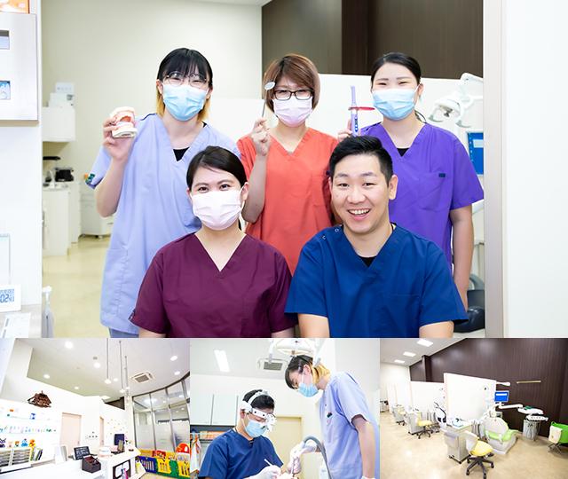 歯科 ひまわり
