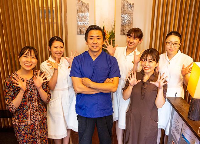 グリーンアップル町田歯科医院