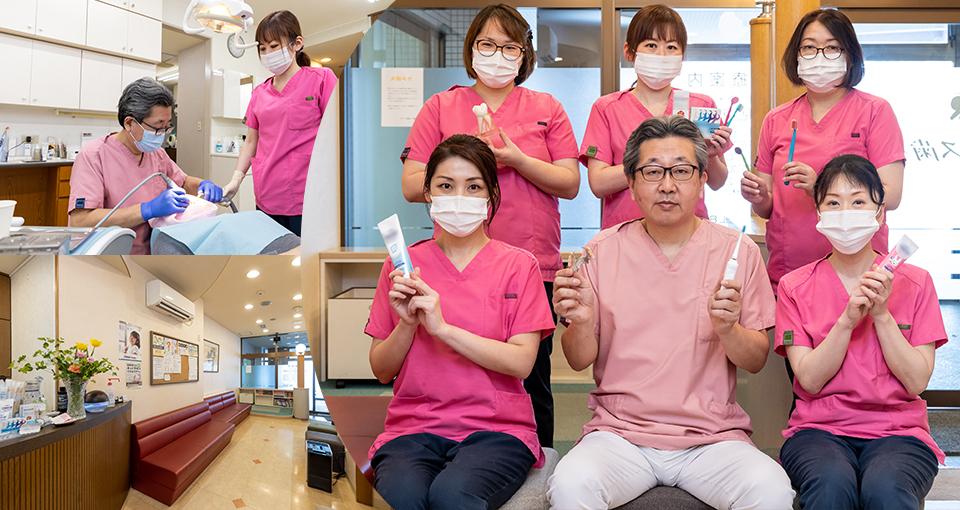 グレース歯科