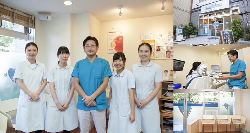 KAWASAKI歯科