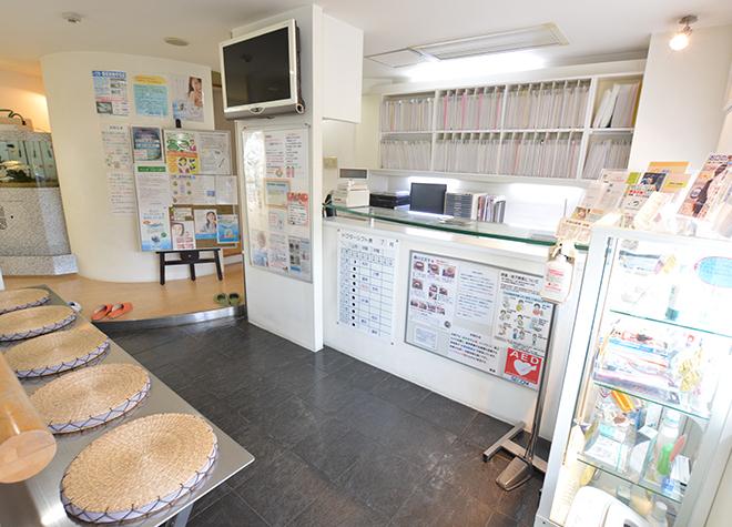 山形歯科医院_医院写真2