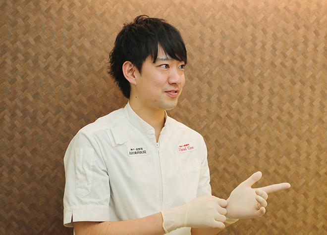 麻布十番歯科オーラルケア 宮原 慎太郎 男性