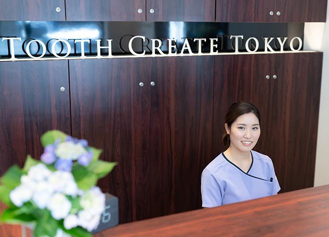 TOOTH CREATE TOKYO_医院写真1
