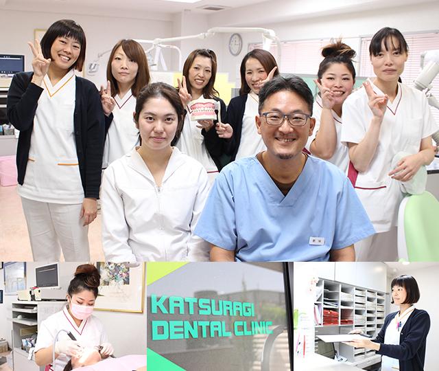 歯科 評判