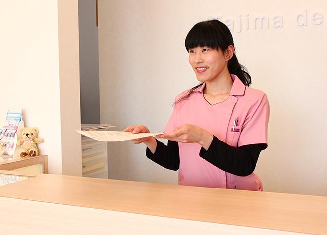 たじま歯科クリニック_医院写真1