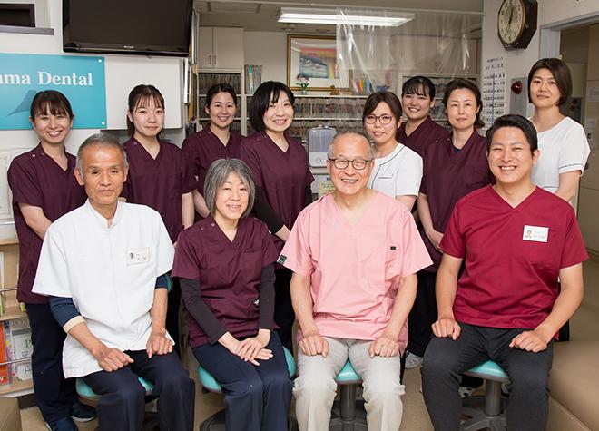 米山歯科クリニック