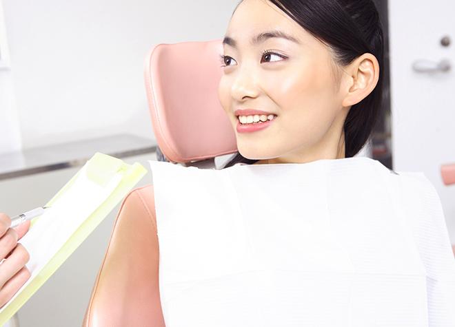 しま歯科クリニック_特徴3