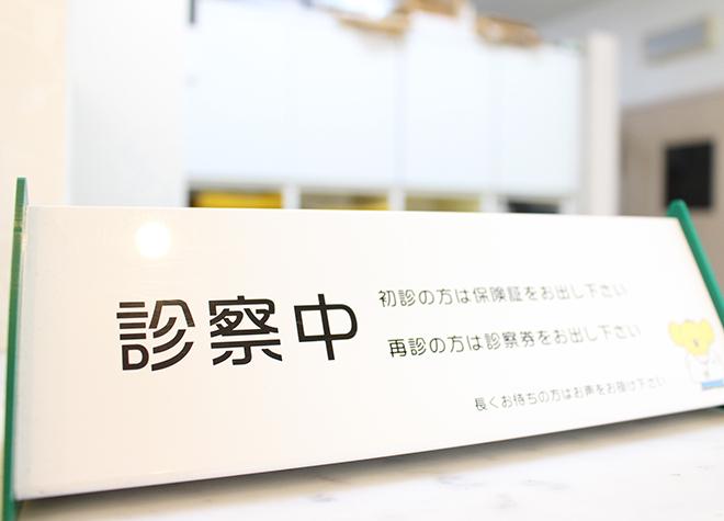 平井歯科医院_医院写真2