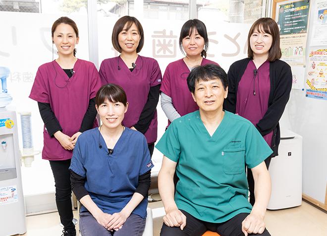 いとう歯科クリニック