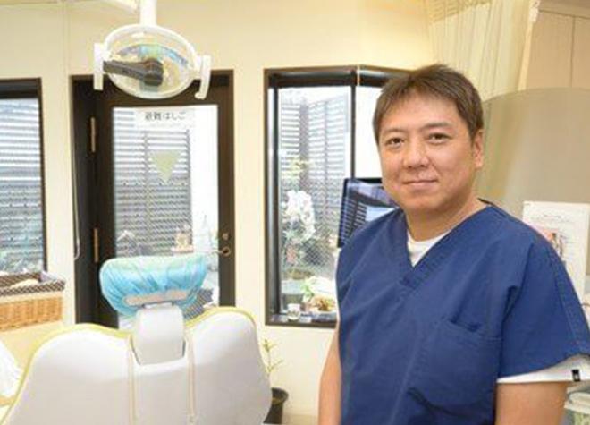 JUN歯科クリニック