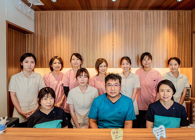 岸田歯科医院