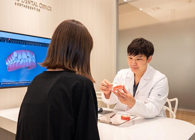 プルチーノ歯科・矯正歯科 東京