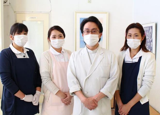 ヒルズ歯科クリニック サギヌマ