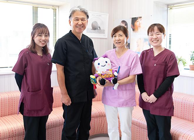 ウスイ歯科クリニック
