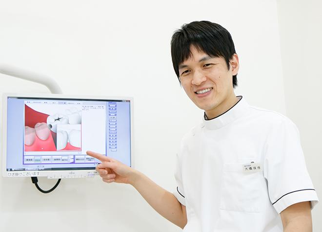 おおはし歯科医院(大阪市中央区)