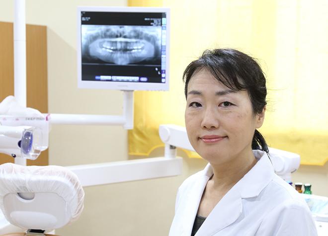 ゆきこ歯科