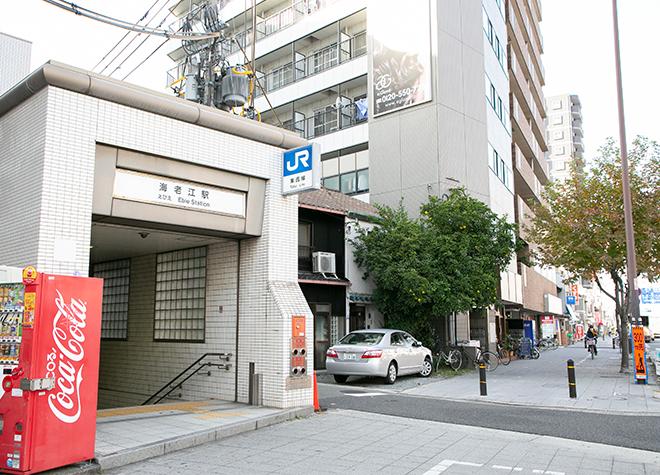 野田阪神歯科クリニック_医院写真8