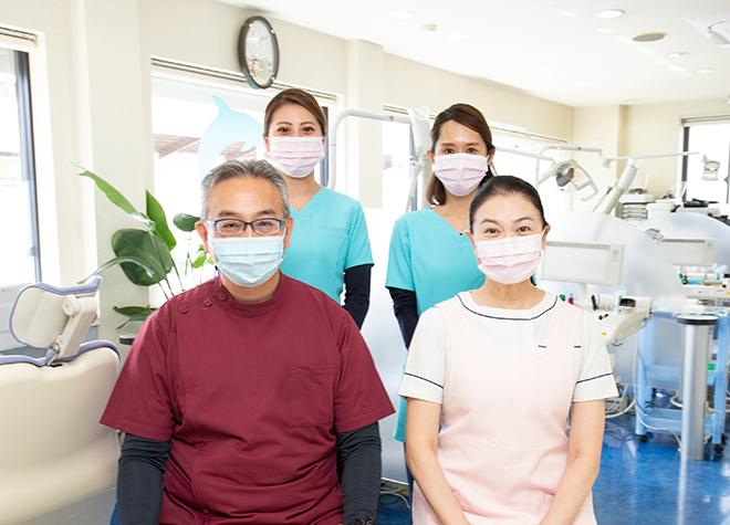 ひらつか歯科クリニック