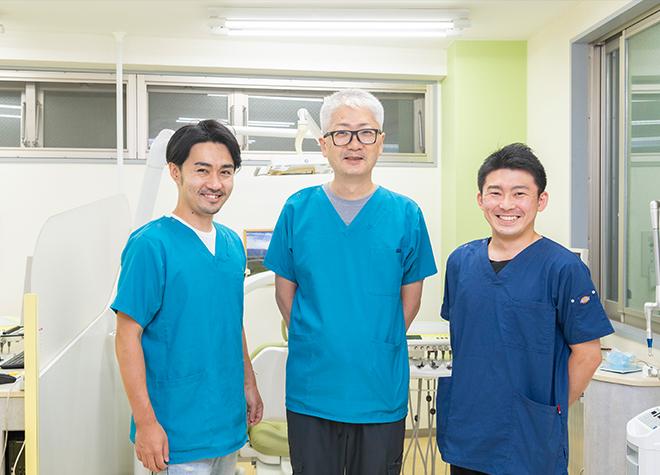 横澤歯科医院