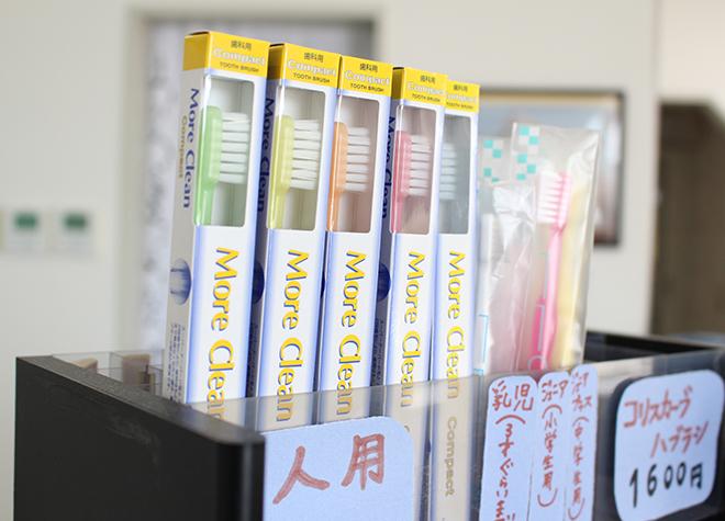 井戸田歯科医院_医院写真7