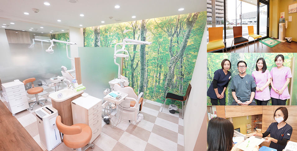 シード歯科診療室