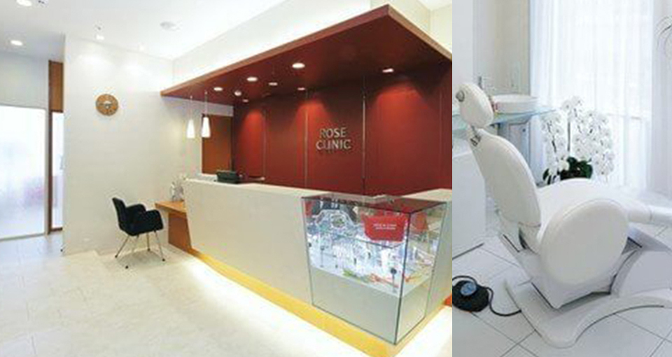 ROSE CLINIC