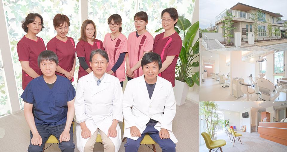 茗仁歯科医院