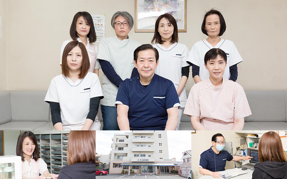 井上歯科医院 【石井町】