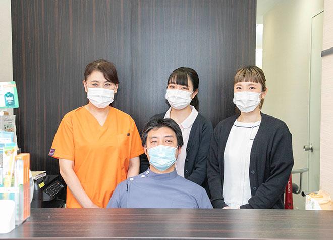 アトール歯科医院
