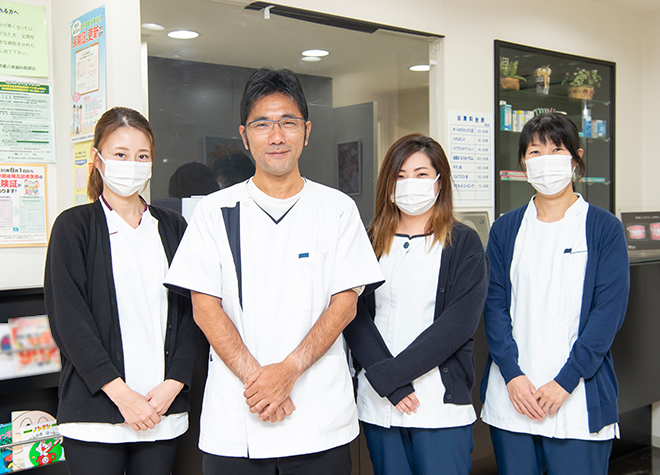 黒沢歯科医院