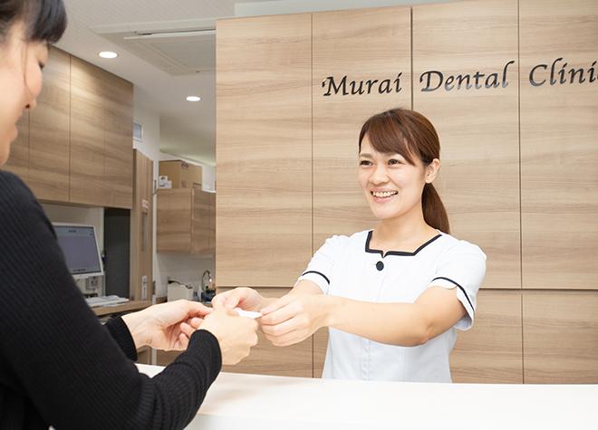 むらい歯科クリニック_医院写真6