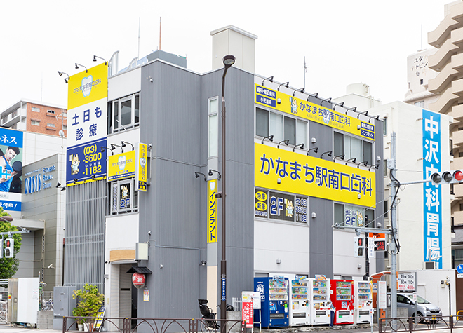かなまち駅南口歯科_医院写真8