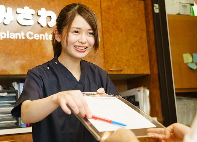 みさわ歯科_医院写真2