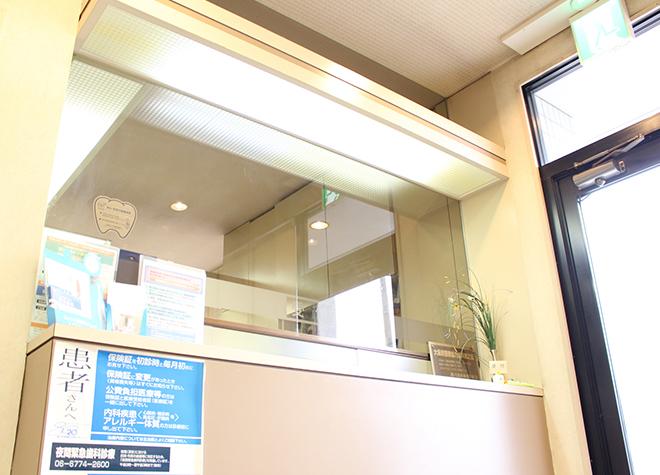下村歯科医院_医院写真2