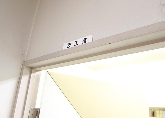 下村歯科医院_医院写真7
