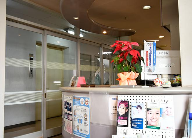 戸田歯科医院_医院写真3