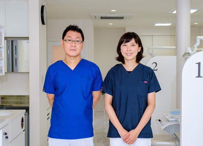 やまね歯科矯正歯科クリニック