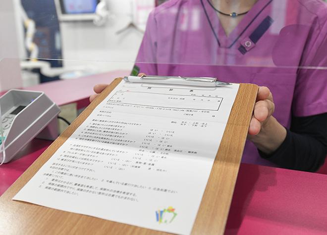 クリスタル歯科_医院写真2