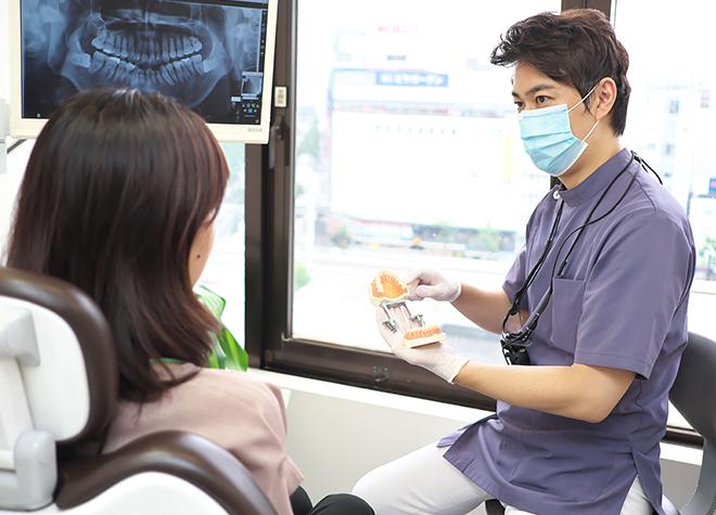 牟田歯科医院