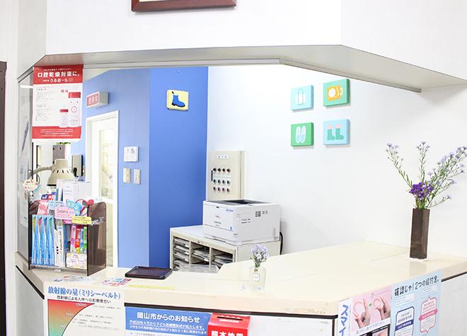 黒瀬歯科医院(岡山駅西口)_医院写真3