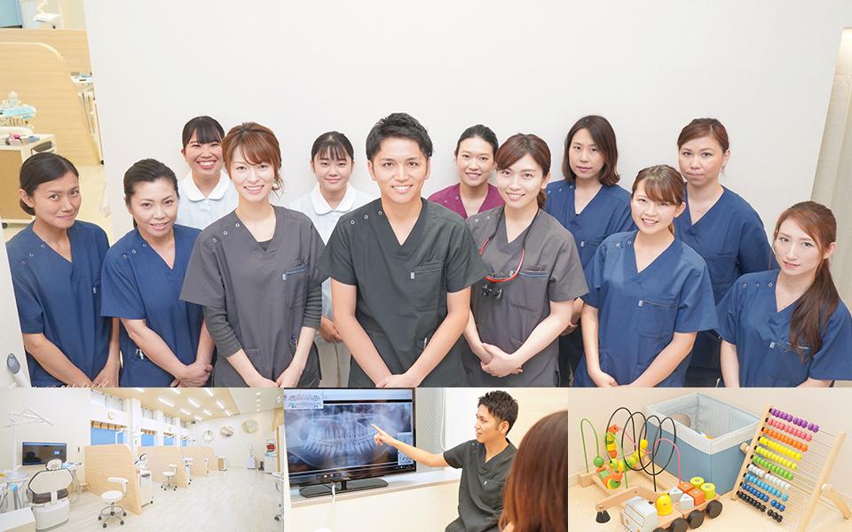 あいゆう歯科 三郷診療所