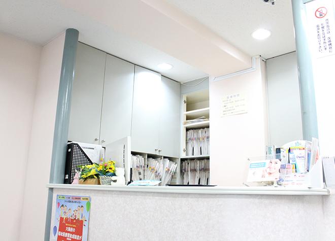 湯川歯科医院_医院写真2