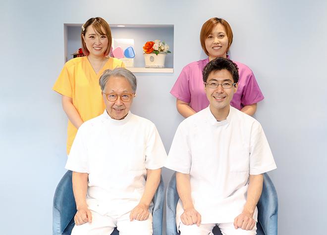 三愛歯科クリニック