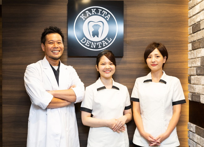 KAKITA DENTAL CLINIC