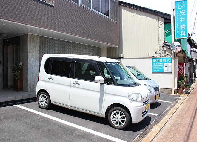 安井歯科医院_医院写真8