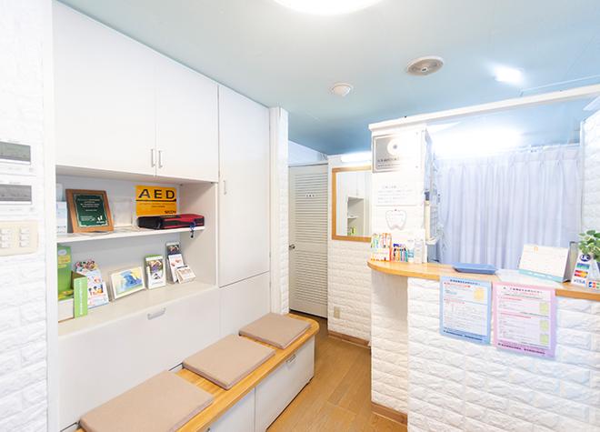 酒井歯科医院_医院写真1