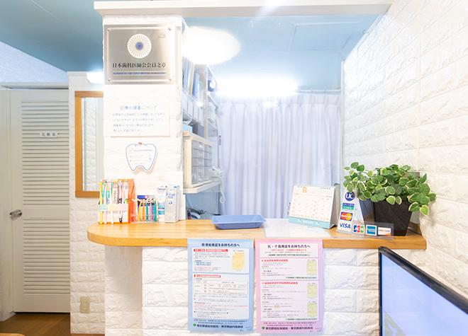 酒井歯科医院_医院写真2