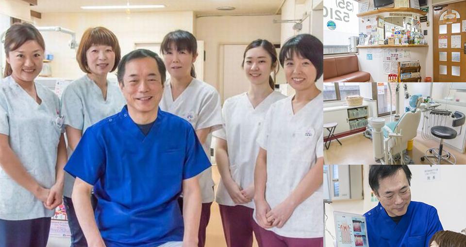 ワキヤ歯科医院