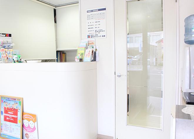 歯科クリニック高槻_医院写真4
