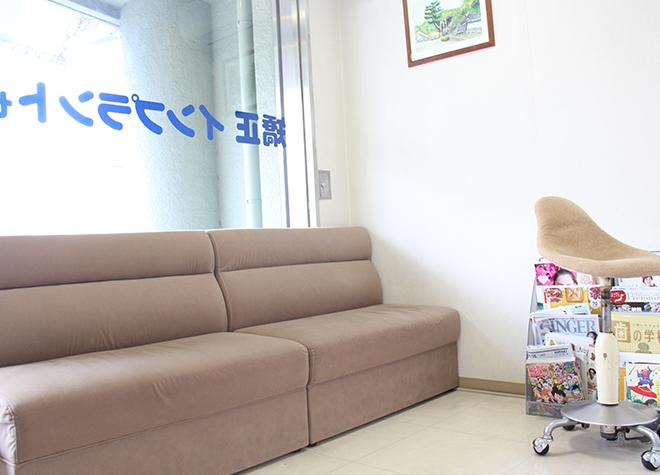 歯科クリニック高槻_医院写真5
